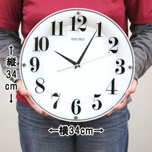 SEIKO/セイコー シンプル&モダン掛け時計 KX608W サイズ