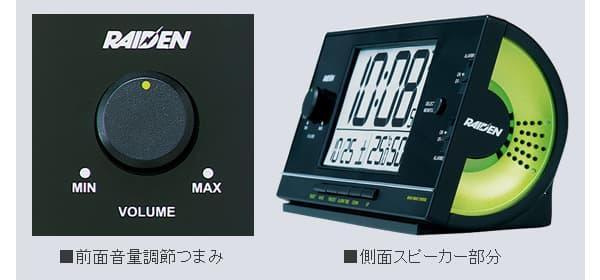 SEIKO セイコー PYXIS 大音量アラーム 電波 目覚まし時計 ライデン NR534K 黒 前面音量調節つまみ&側面スピーカー部分