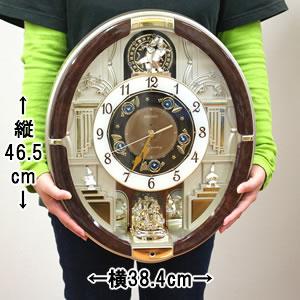 SEIKO セイコー 電波からくり掛け時計 【RE571B】 サイズ