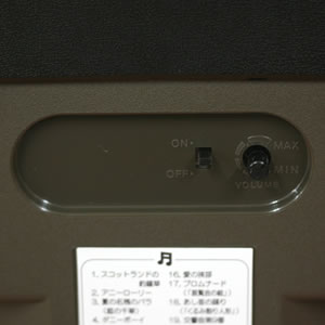 SEIKO セイコー 電波からくり掛け時計 【RE571B】 裏面 操作部分