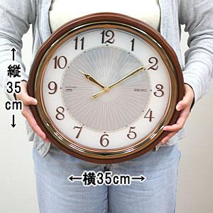 SEIKO セイコー 電波掛け時計 ソーラープラス【SF221B】 サイズ
