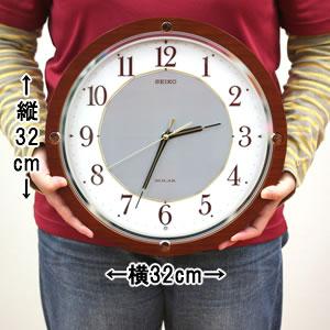 SEIKO セイコー 電波掛け時計 ソーラープラス【SF232B】 サイズ