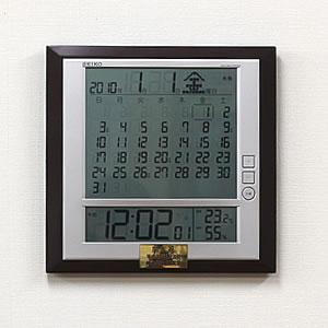 SEIKO セイコー デジタル電波クロック 【SQ421B】 掛け プレート刻印