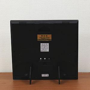 SEIKO セイコー デジタル電波クロック 【SQ421B】 置き プレート刻印