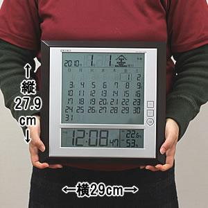 SEIKO セイコー デジタル電波クロック 【SQ421B】 サイズ