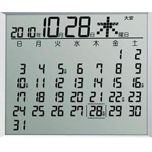 受付や応接間にぴったり!セイコー掛け置き兼用 電波時計 【SQ422W】 カレンダー表示