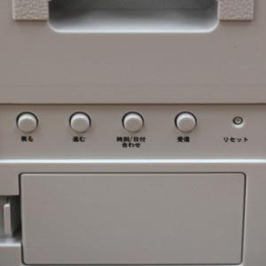 セイコー掛け置き兼用 電波時計 【SQ424W】 操作部分