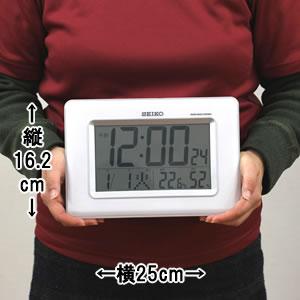セイコー掛け置き兼用 電波時計 【SQ424W】 サイズ