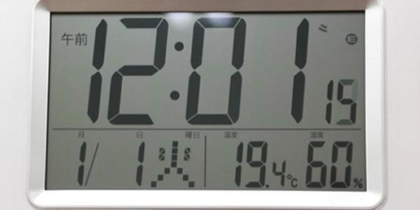 セイコー掛け置き兼用 電波時計 【SQ424W】 液晶表示部分