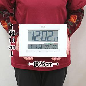 SEIKO セイコー デジタル 電波 掛け置き兼用時計 SQ429W サイズ 縦18cm×横26cm