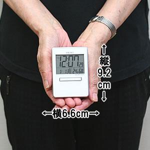 SEIKO/セイコー 電波デジタル式アラームトラベラ- 【SQ699W】 サイズ