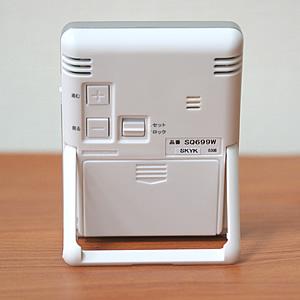 SEIKO/セイコー 電波デジタル式アラームトラベラ- 【SQ699W】 裏面