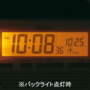 SEIKO セイコー 電波防災クロック目覚まし時計 【SQ764W】 バックライト