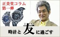 ナイト(nite)日本輸入代理店