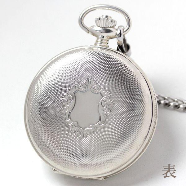 zt105-i2num 銀無垢 表蓋